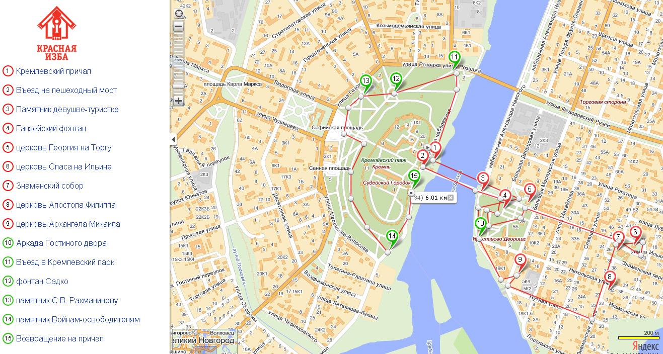 Древняя карта великого новгорода