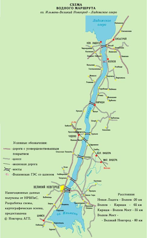 Схема водного маршрута новгородская